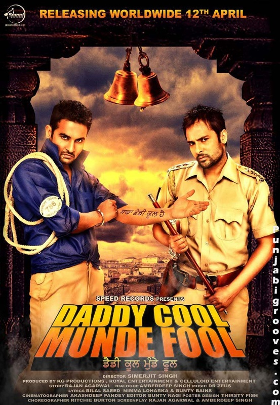 Daddy Cool Munde Fool   Cast & Crew   Review   Release ... Daddy Cool Munde Fool